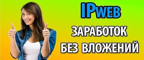 Русский САР Рекламы и Заработка