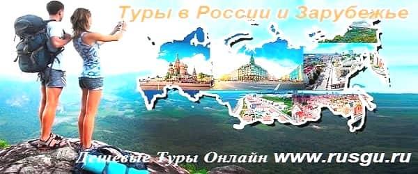 Скачать Учебник Интернет Заработка в Проекте RusGuru