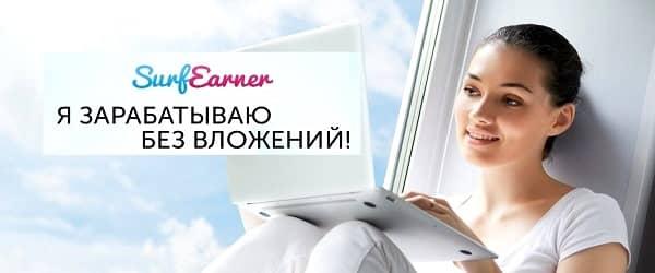 Отличный Букс Рекламы и Заработка - Все вопросы в Контакты