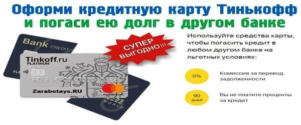 Самый быстрый и выгодный кредит